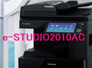 e-STUDIO2010AC