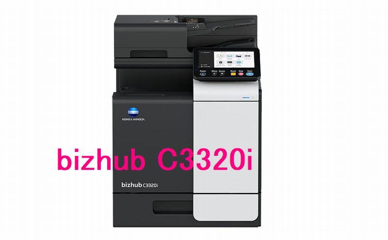bizhub C3320i