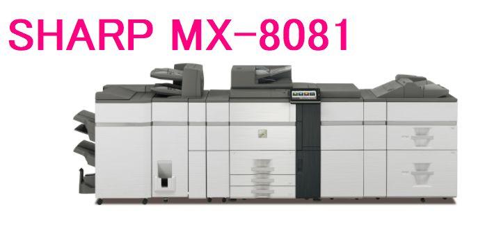 SHARP(シャープ) MX-8081