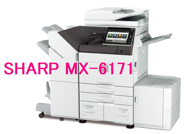 SHARP MX-6171
